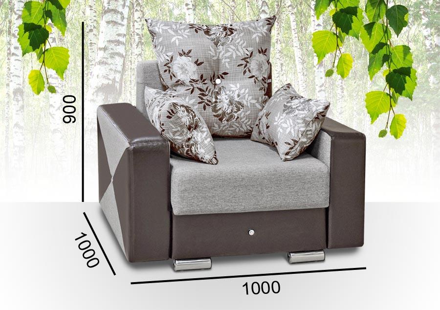 Кресло для отдыха Виктория 1