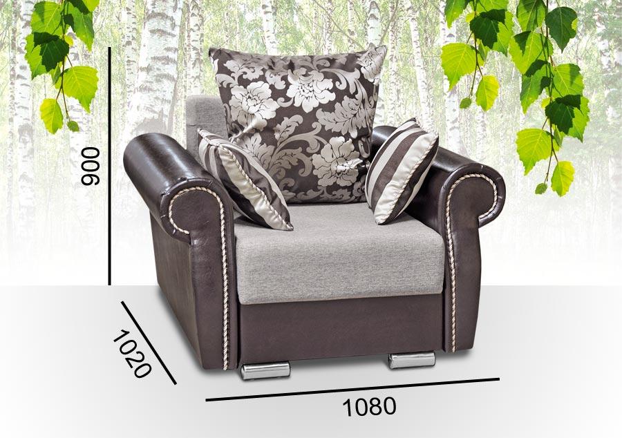 Кресло для отдыха Виктория 6