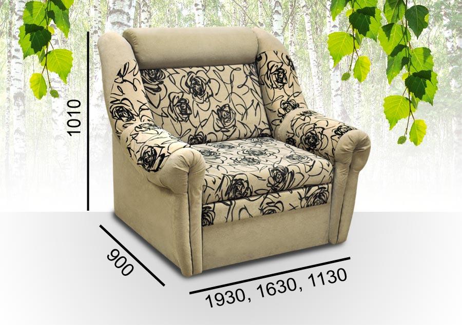 Кресло для отдыха Маэстро