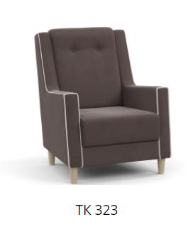 Кресло для отдыха Айрин