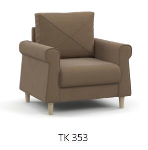 Кресло для отдыха Иветта