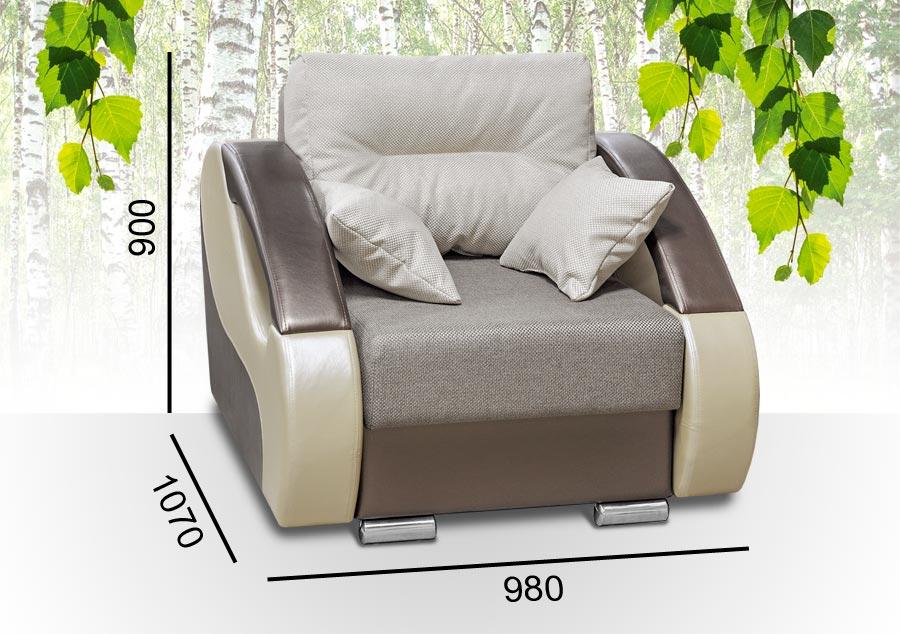 Кресло для отдыха Виктория 3