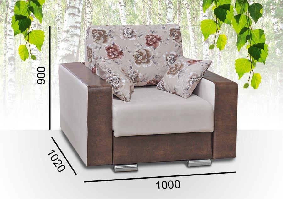 Кресло для отдыха Виктория 4