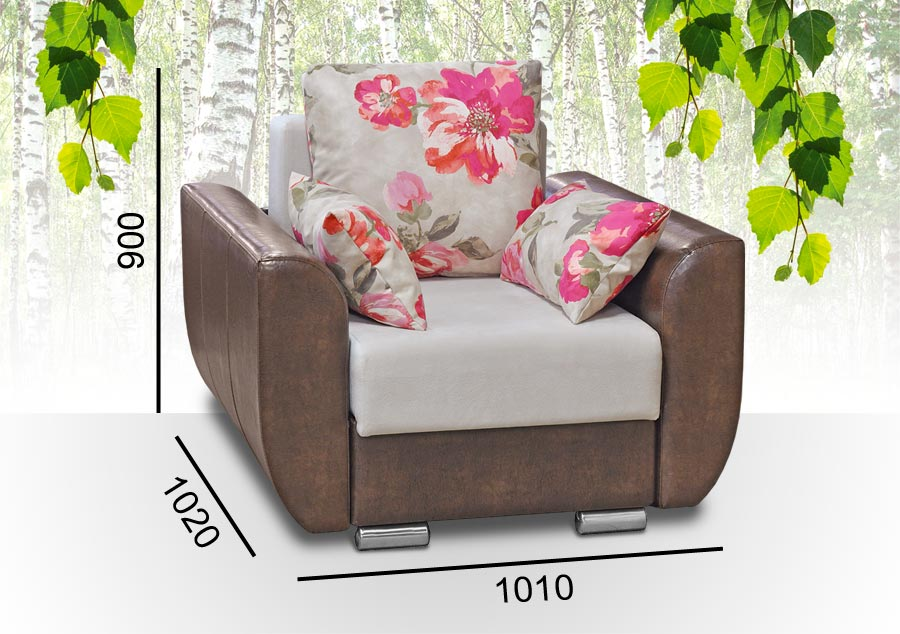 Кресло для отдыха Виктория 5